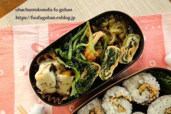 夏野菜のトマトソース煮&朝ごぱん&月曜鮭弁当は、渦巻き寿司_c0326245_11380352.jpg