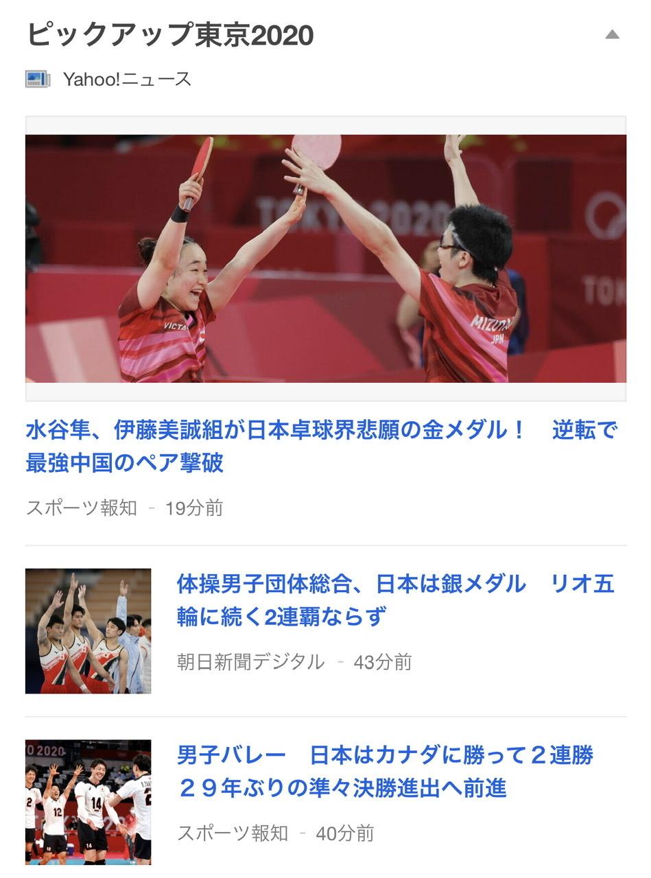 日本1位❣️_c0180686_22514413.jpeg