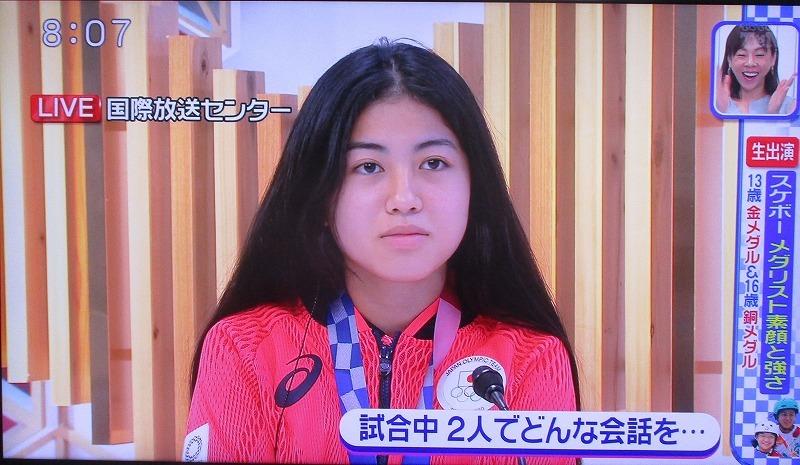 7/26東京オリンピックスケートボード女子ストリートの西矢選手金メダル中山選手銅メダル_b0163804_08122437.jpg