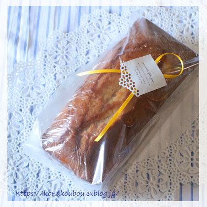 8月のお菓子・梅ブランデーケーキ_a0392423_22072161.jpg