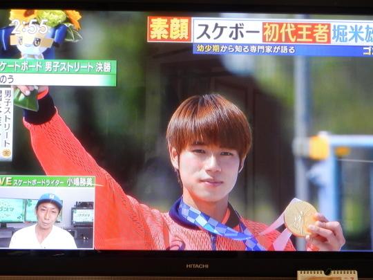 '21,7,26(月)阿部兄妹が金メダル獲得!とこの人は誰?_f0060461_10042673.jpg