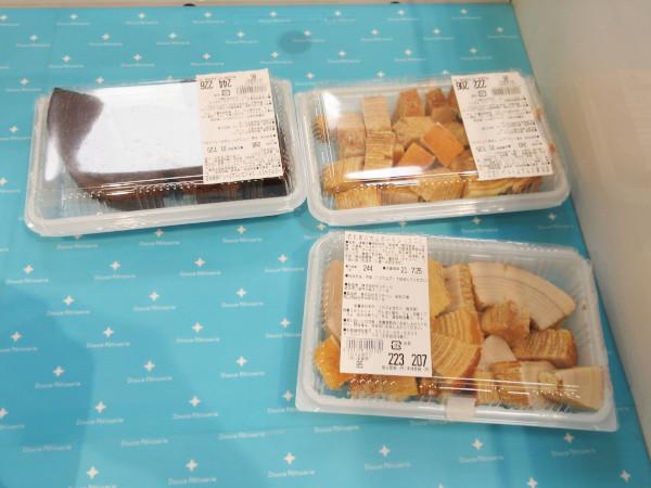 モンテール 美濃加茂工場直売店・02_c0152767_07201310.jpg