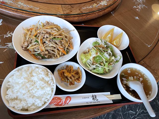中国料理 龍でお昼_a0349423_07332144.jpg