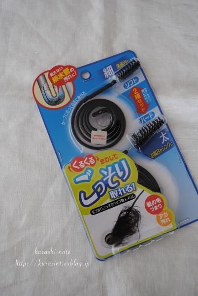 ドラム式洗濯機 * 掃除と修理とメンテナンスと_b0351624_16351385.jpg