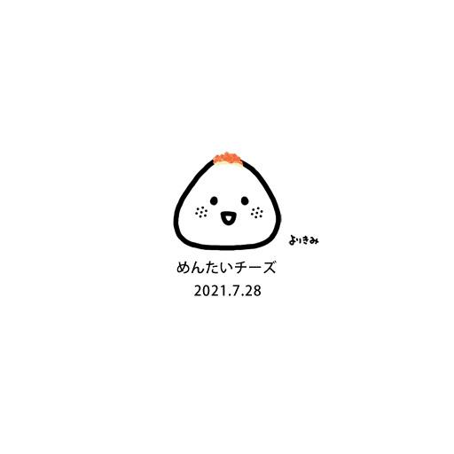 【おにぎり記録帳2021】No.522_c0327737_15441079.jpg