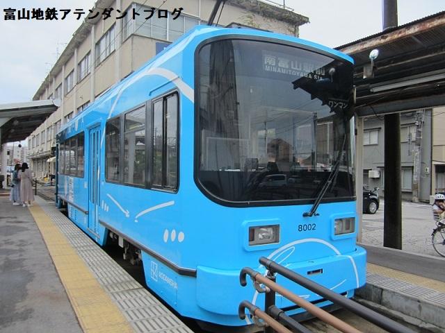 転生したら富山の市電だった件_a0243562_10520222.jpg