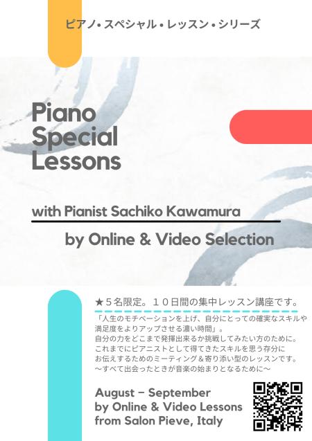 ピアノ・スペシャル・レッスン・シリーズ 2021 (8・9月期間中)_e0197114_09060464.png