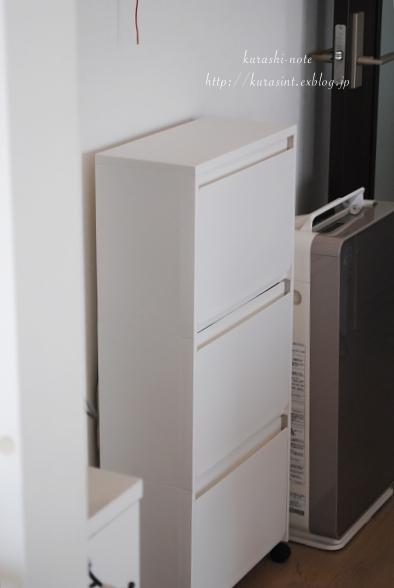 KEYUCAの3段ボックスをゴミ箱に * それとプチリメイクも_b0351624_16250722.jpg