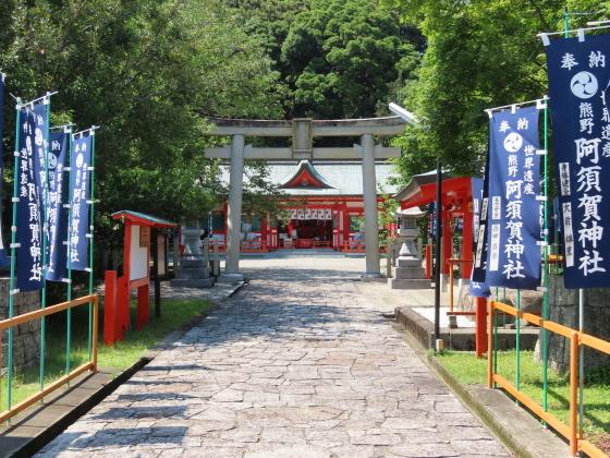 徐福公園・阿須賀神社散策(撮影:6月10日)_e0321325_14385607.jpg