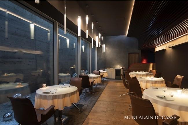 京都嵐山のスモールラグジュアリーホテル「MUNI KYOTO」で買えるアラン・デュカスのタブレット_c0354841_15223514.jpg