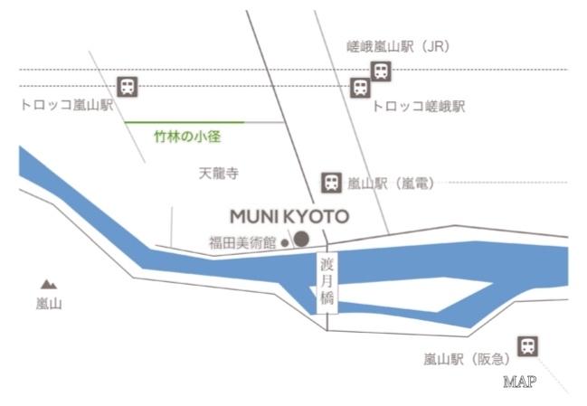 京都嵐山のスモールラグジュアリーホテル「MUNI KYOTO」で買えるアラン・デュカスのタブレット_c0354841_15233321.jpg