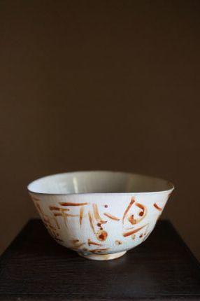 第12回韓国古陶磁探求陶人展  8月4日(水)より開催です_a0279848_15390549.jpg