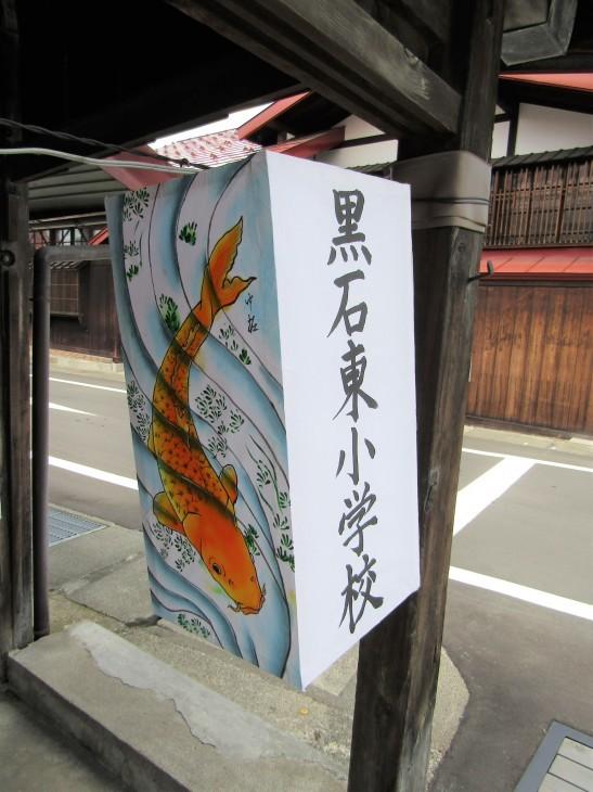 こみせ通りに「ねぷた灯籠」_b0219649_12102273.jpg
