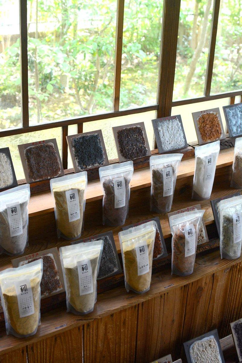 「カネ利陶料展 陶土製造業の誇り」7/31(土)より_d0087761_13541759.jpg