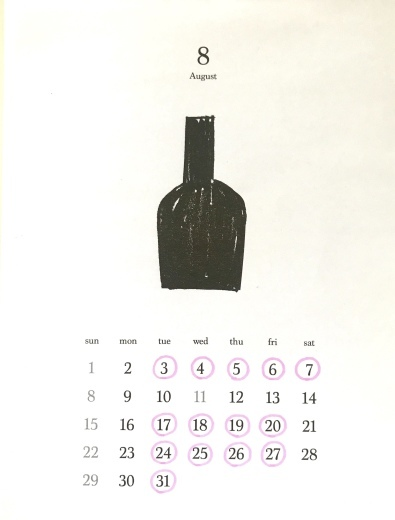 8月の営業日カレンダー_b0206672_18361302.jpeg