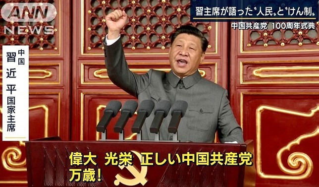 化石人間の中国談義_d0140806_15203135.jpg