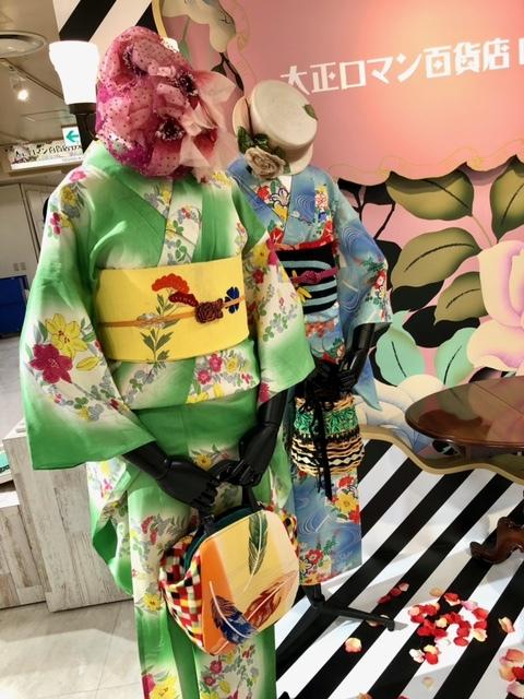 新宿伊勢丹「大正ロマン百貨店DX」出店中です!_c0201311_10153068.jpeg
