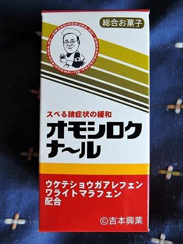 ワクチン2回目_c0062832_13325450.jpg