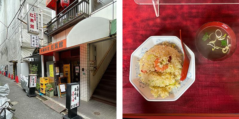 紅菜館(人形町)_d0082483_13173849.jpg