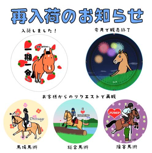 おがわ商店のお知らせ_a0093189_09293269.jpg