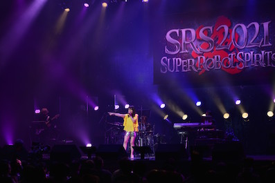 スーパーロボット魂2021 ~stage universe~ ダイジェストがYouTubeでご覧いただけます!(^^) - 鮎川麻弥公式ブログ『mami's talking』