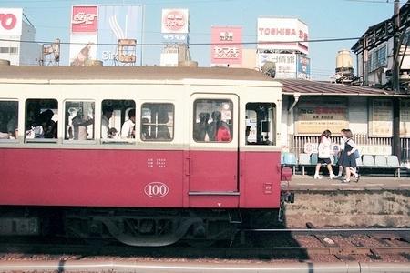 高松琴平電気鉄道 1000形_e0030537_22162430.jpg