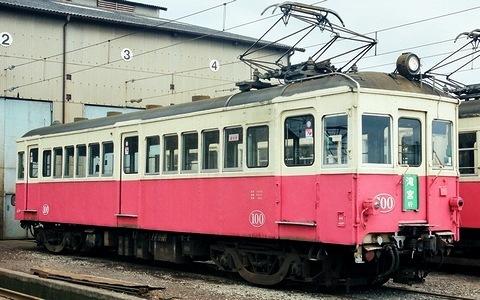 高松琴平電気鉄道 1000形_e0030537_22162618.jpg