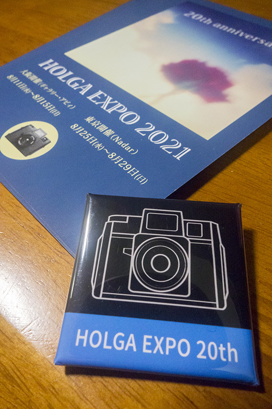 HOLGA EXPO 2021 大阪_d0392450_08281593.jpg