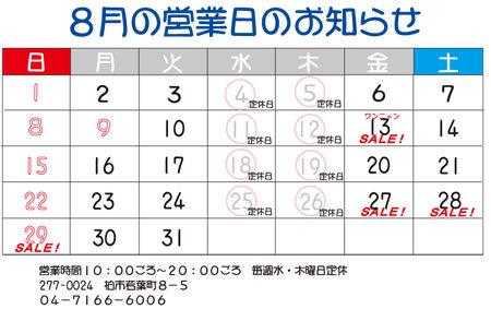 仔猫ちゃん、トライアル決定~_e0362456_18493708.jpg
