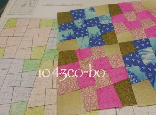 紫陽花のパターン_c0323460_15023954.jpg
