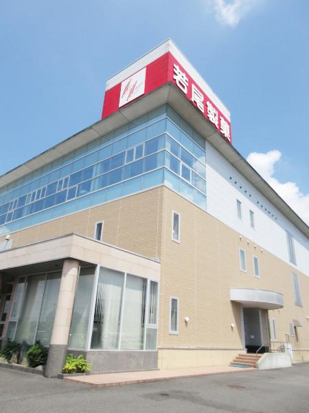 若尾製菓 FACTORY STORE(製造直売所)・01_c0152767_08591425.jpg