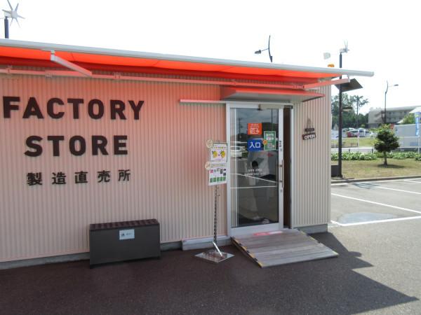 若尾製菓 FACTORY STORE(製造直売所)・01_c0152767_09012665.jpg