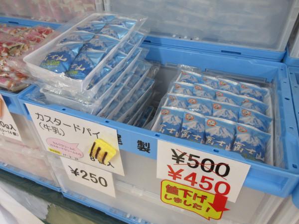 若尾製菓 FACTORY STORE(製造直売所)・01_c0152767_09045428.jpg