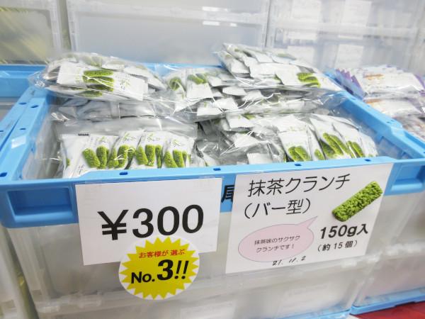 若尾製菓 FACTORY STORE(製造直売所)・01_c0152767_09071805.jpg