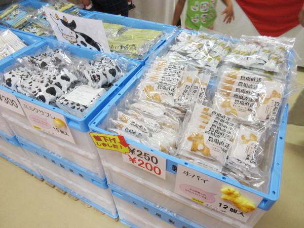 若尾製菓 FACTORY STORE(製造直売所)・01_c0152767_09080652.jpg