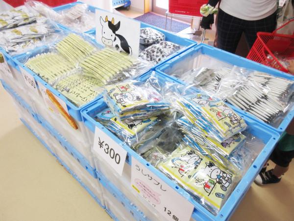 若尾製菓 FACTORY STORE(製造直売所)・01_c0152767_09091417.jpg