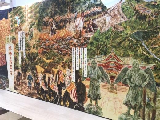桑都日本遺産センター 八王子博物館_b0197084_14494422.jpeg
