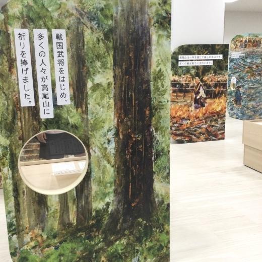 桑都日本遺産センター 八王子博物館_b0197084_14510593.jpeg