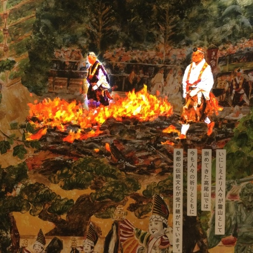 桑都日本遺産センター 八王子博物館_b0197084_14545092.jpeg