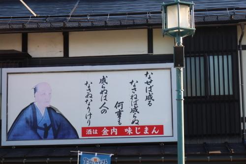 朝の散歩 2021.8.2 快晴_c0075701_06440827.jpg