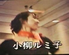 8-2/40-1  日本テレビドラマ「危険なパーティー」脚本 監督 ジェームス三木 こまつ座の時代(アングラの帝王から新劇へ)_f0325673_08171282.jpg