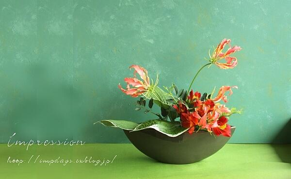 定期装花から_a0085317_07551058.jpg