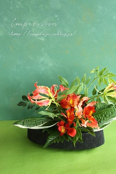 定期装花から_a0085317_07551316.jpg