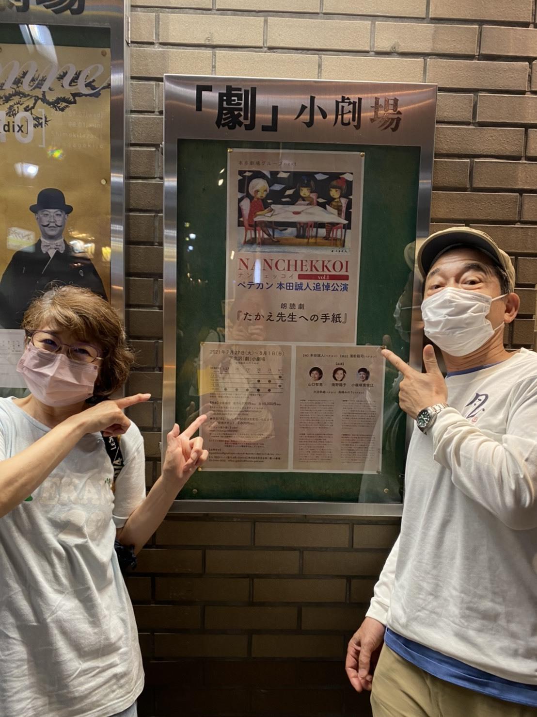 本田さんに会いたいな。。。💖_a0163623_00181493.jpg