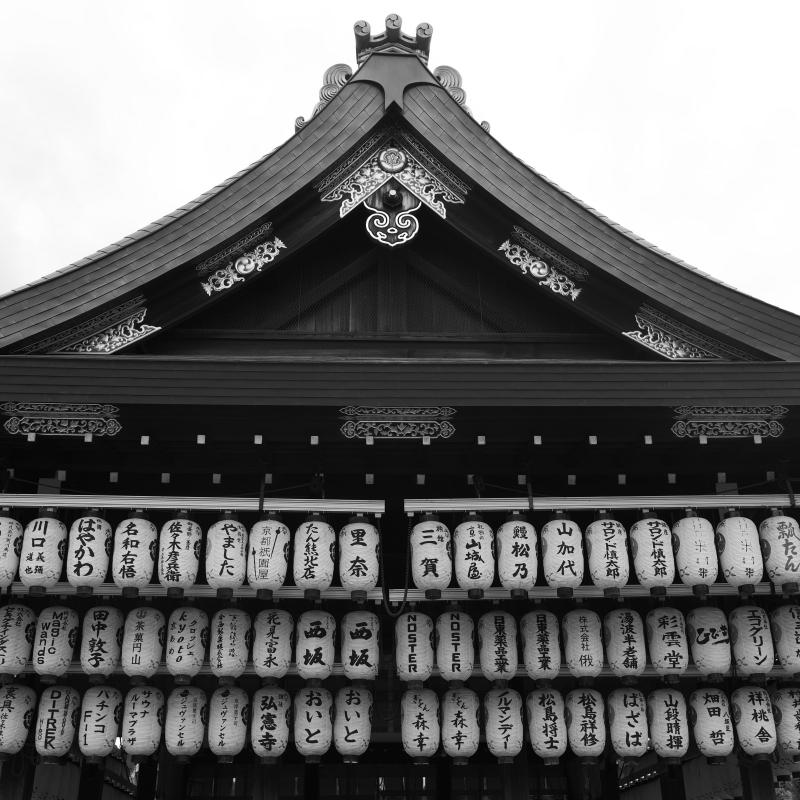 四国旅 7月5日 徳島~京都_f0050534_22543954.jpg