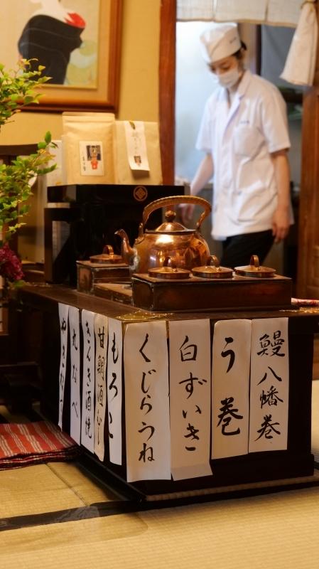 四国旅 7月5日 徳島~京都_f0050534_23164724.jpg