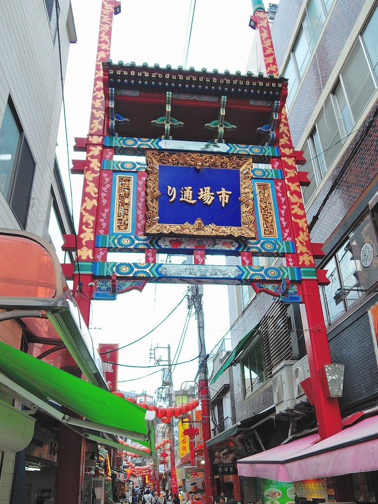 ある風景:China Town, Yokohama@Early Summer #5_d0402143_23250093.jpg