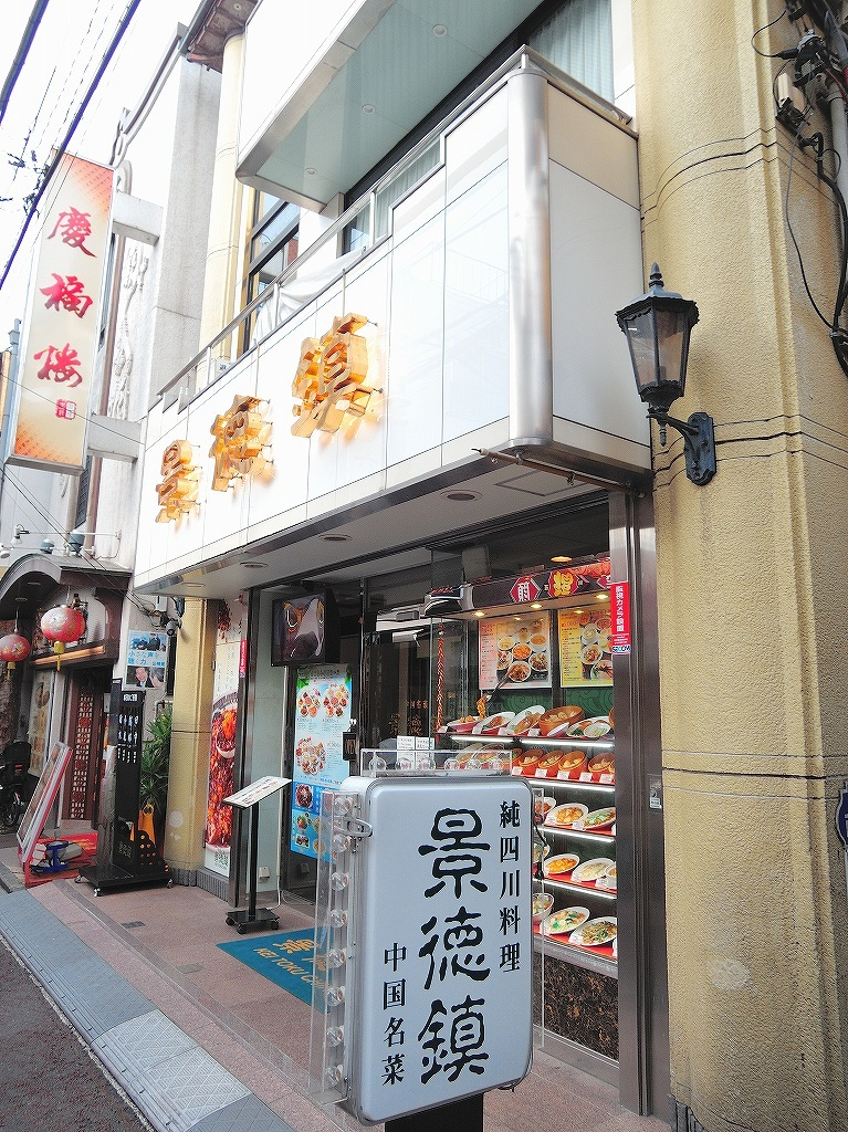 ある風景:China Town, Yokohama@Early Summer #5_d0402143_23250176.jpg