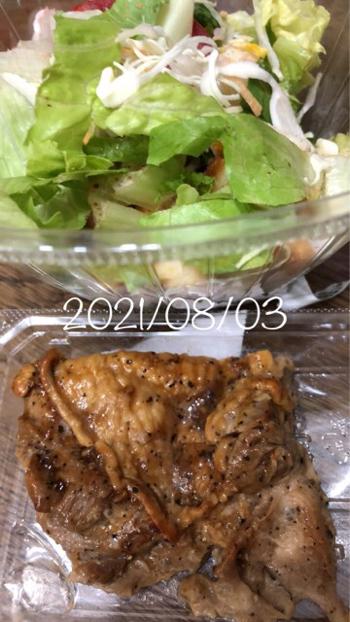 2021/08/03 夜 血糖値&インスリン注射&食事写真_b0056758_22243334.jpg