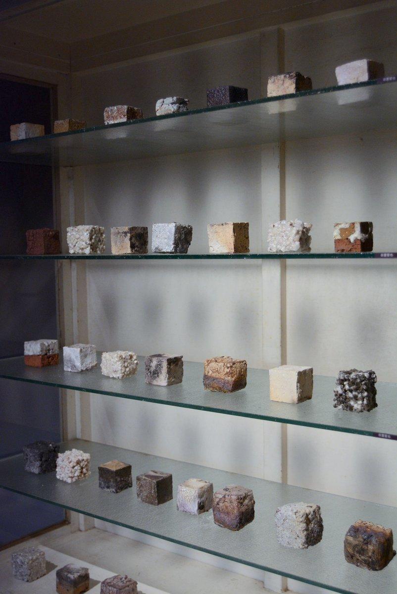 「カネ利陶料展 陶土製造業の誇り 4日目_d0087761_15015575.jpg